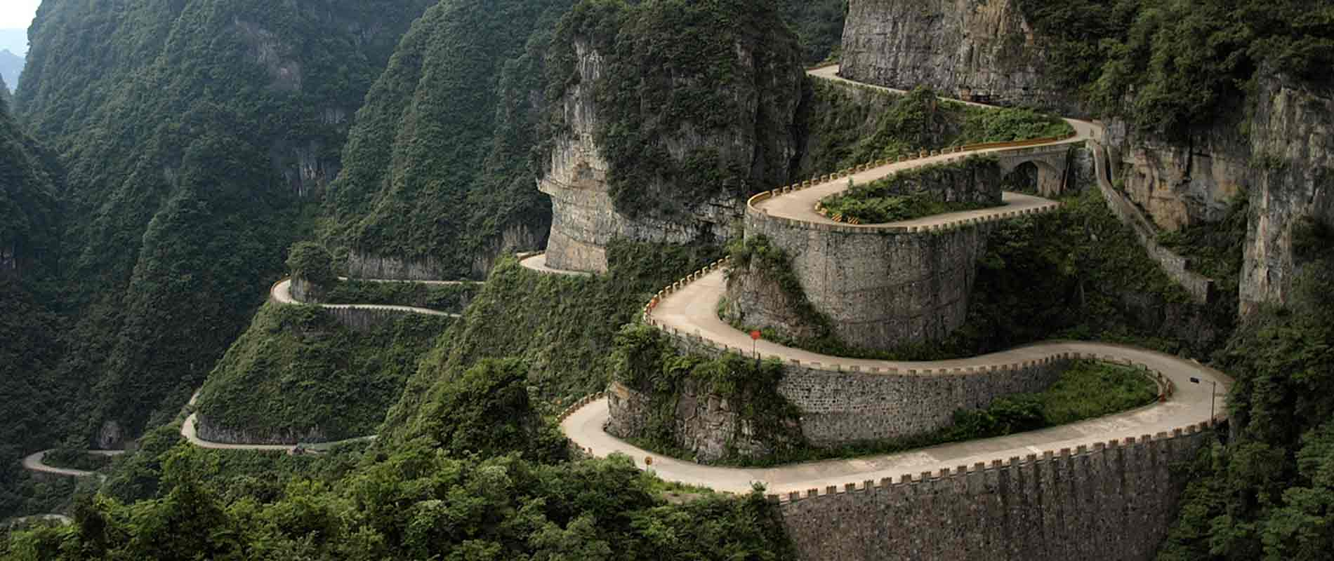 Tianmen Road