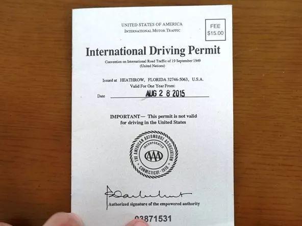 patente internazionale usa